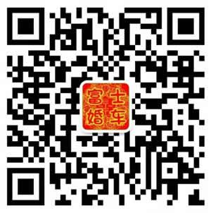 微信图片_20201130090847.jpg